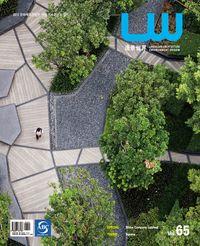 Lw [Vol. 65]:LANDSCAPE ARCHITECTURE ENVIRONMENT DESIGN:SPECIAL Shma Company Limited THEME Square