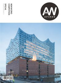 Archiworld [Vol. 269]:New works competition:Special RAUMPLAN Architects