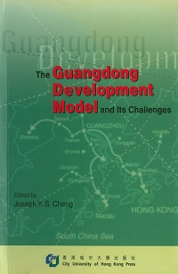 The Guangdong development model and its challenges