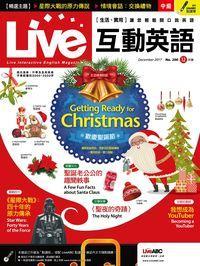 Live互動英語 [第200期] [有聲書]:歡慶聖誕節