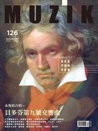 MUZIK古典樂刊 [第126期]:貝多芬第九號交響曲