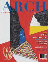 雅趣ARCH [第335期]:愛不完 Stories about Love