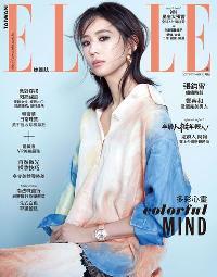 ELLE她雜誌 [第315期]:多彩心靈 colorful MIND