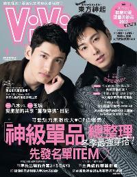 ViVi唯妳時尚國際中文版 [第142期]:神級單品總整理先發名單ITEM♡冬季最強穿搭