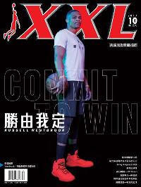 XXL美國職籃聯盟雜誌 [第270期]:勝由我定
