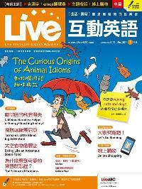 Live互動英語 [第201期] [有聲書]:動物慣用語 趣味典故