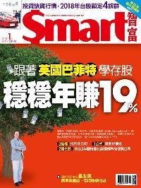 Smart智富月刊 [第233期]:跟著英國巴菲特學存股 穩穩年賺19%
