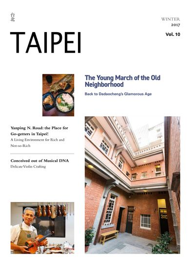 Taipei [Vol. 10]:The Young March of the Old Neighborhood