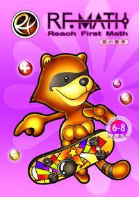 RF數學:第六級 6-8 統計表
