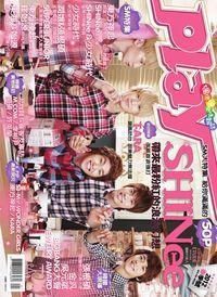 Play偶像娛樂情報誌 [第165期] (試閱本):SHINee帶來最粉紅的浪漫幻想