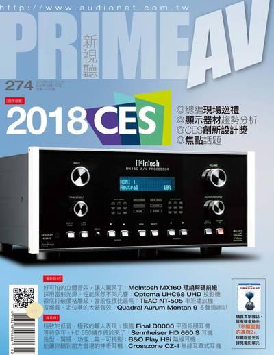 Prime AV新視聽 [第274期]:2018 CES