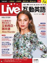 Live互動英語 [第203期] [有聲書]:《古墓奇兵》蘿拉接班人 艾莉西亞.薇坎德