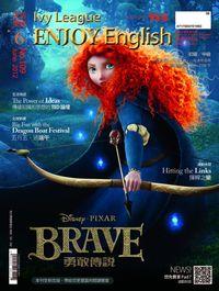 常春藤生活英語雜誌 [第109期] [有聲書]:勇敢傳說