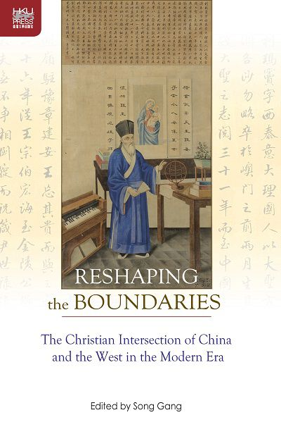 Reshaping the boundaries:The Christian intersection of China and the West in the modern era