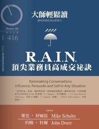 大師輕鬆讀 2011/11/23 [第416期]:頂尖業務員高成交祕訣 : 遇雨則發的頂尖銷售力