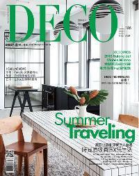 DECO居家 [第186期]:Summer Traveling