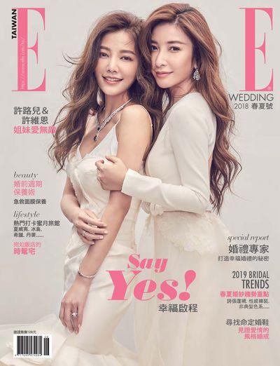 ELLE Wedding [2018春夏號]:Say Yes!幸福啟程