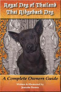 Royal dog of Thailand