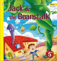 精選世界童話:傑克與魔豆 [有聲書]
