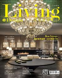 Living & design 住宅美學 [第109期]:星級酒店副牌 設計美學決勝