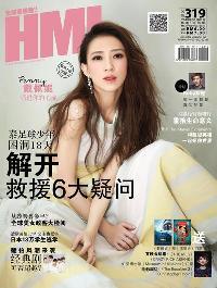 HMI [Issue 319]:戴佩妮 唱進你的心扉