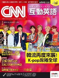 CNN互動英語 [第215期] [有聲書]:韓流再度來襲!K-pop席捲全球