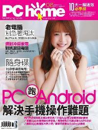 PC home電腦家庭 [第271期]:PC跑Android 解決手機操作難題