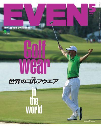 EVEN [2018年5月号 Vol.115]:Golf Wear