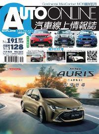 Auto-Online汽車線上情報誌 [第191期]:全新第五代Subaru Forester登台