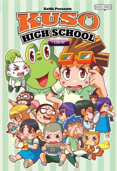 Kuso high school, log in