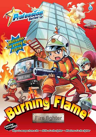Burning flame:fire fighter