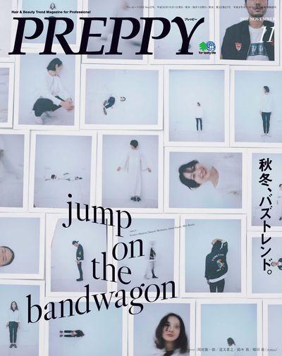 Preppy [November 2018 Vol.279]:秋冬、バズトレンド。
