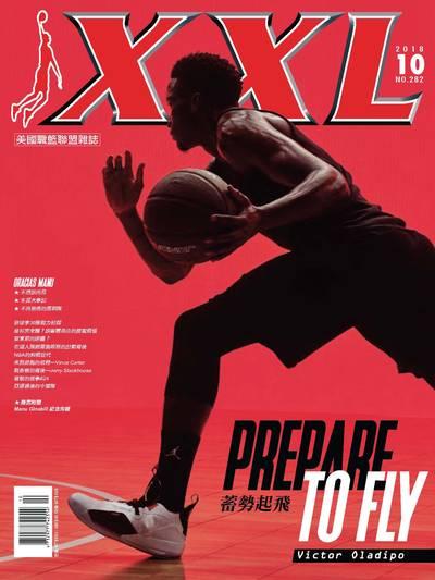 XXL美國職籃聯盟雜誌 [第282期]:蓄勢起飛 Prepare to fly