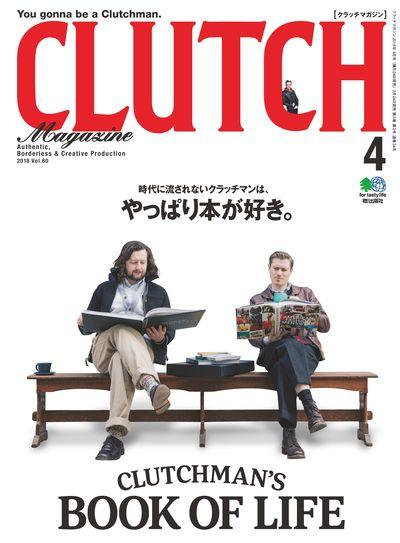 CLUTCH Magazine [2018年4月号 Vol.60]:CLUTCHMAN'S BOOK OF LIFE
