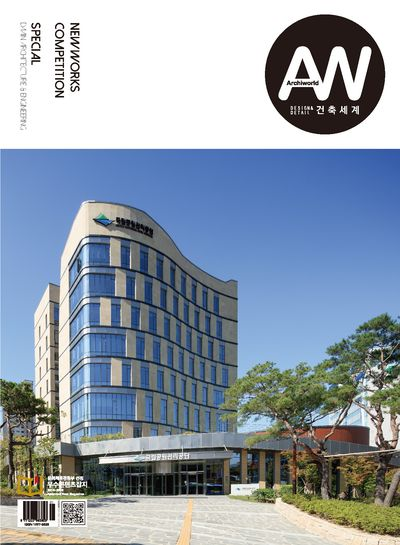 Archiworld [Vol. 284]:New works competition:Special DAAIN Architecture & Engineering