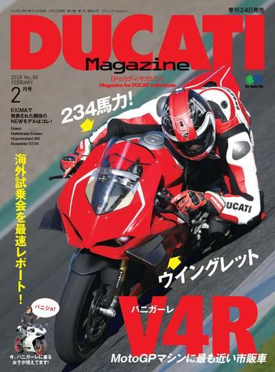 DUCATI Magazine [February 2019 Vol.90]:パニガーレV4R