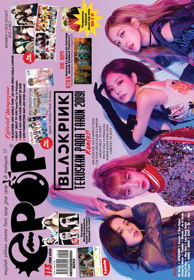 epop (Malay) [Issue 113]