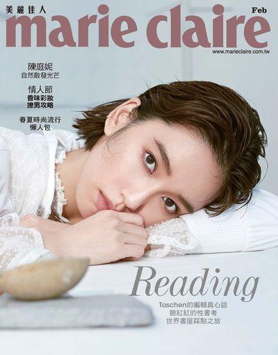 Marie claire 美麗佳人 [第310期]:Reading