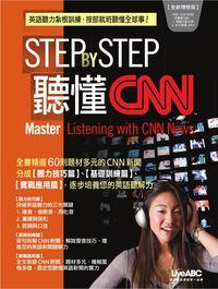 Step by step聽懂CNN [有聲書]