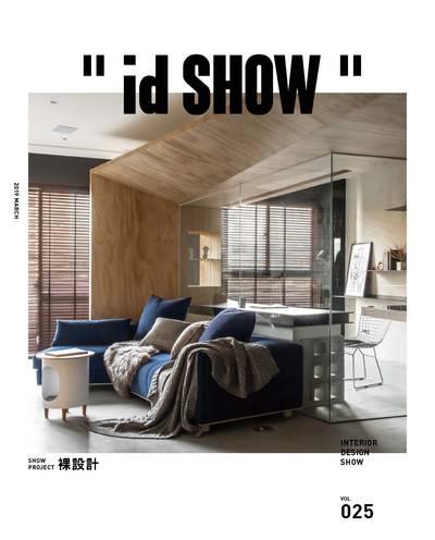 iDSHOW 好宅秀 [第25期] [有聲書]:裸設計