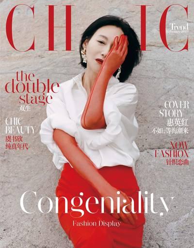 小資Chic!.格調 [2019年02月號]:Congeniality