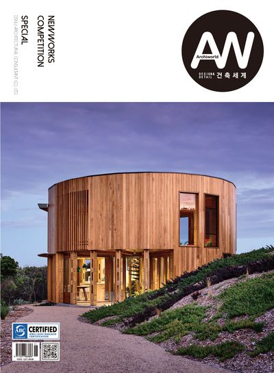 Archiworld [Vol. 287]:New works competition:Special DSNU Architectural Consultant Co., Ltd.