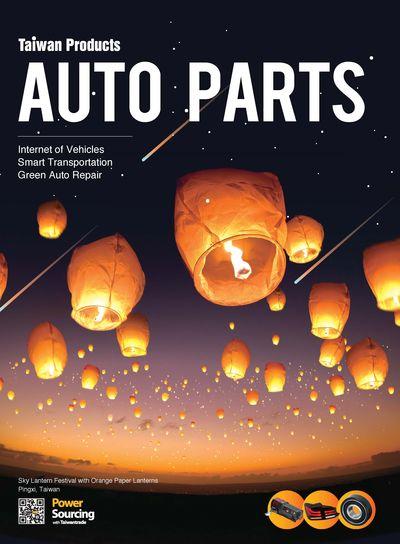 Auto Parts & Motorcycles [2019]