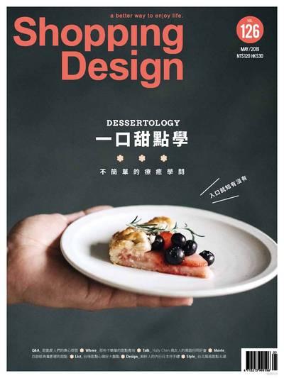 Shopping Design [第126期]:一口甜點學
