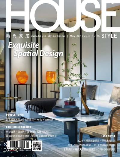 時尚家居 [第86期]:Exquisite spatial design