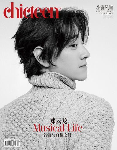 小資Chic!.teen [2019年04月號]:鄭雲龍Musical Life