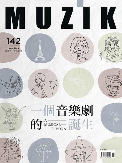 MUZIK古典樂刊 [第142期]:一個音樂劇的誕生