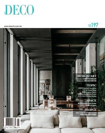 DECO居家 [第197期]:Furniture米蘭家具展指標品牌