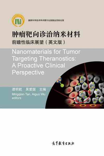 Nanomaterials for tumor targeting theranostics:a proactive clinical perspective