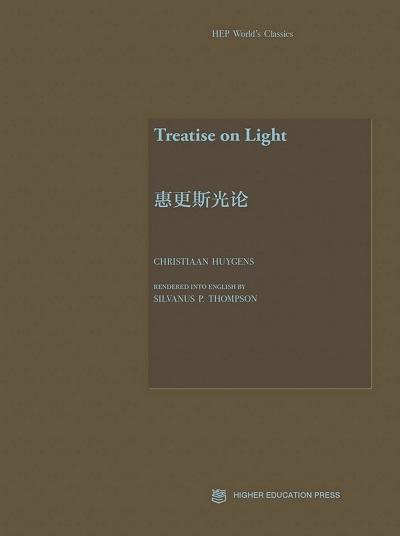 Treatise on light